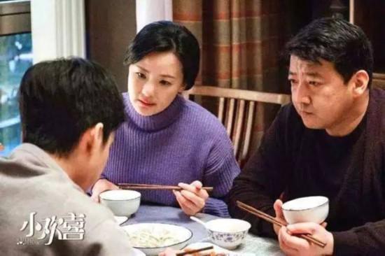 《小欢喜》:季杨杨突然剃光头 原因让人泪目