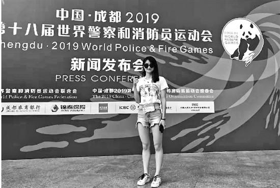 """全世界警察和消防员的""""奥运会"""" 这对杭州夫妻成了耀眼明星"""