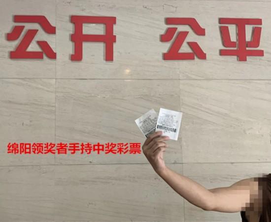 独中6132万元四川双色球第二大巨奖得主领奖了