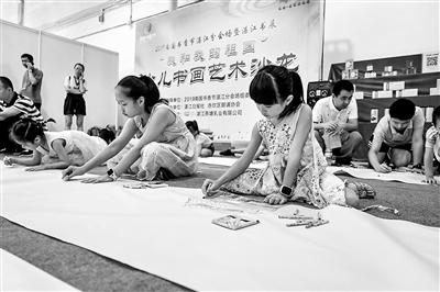 """湛江举行""""我和我的祖国""""主题少儿书画艺术沙龙"""