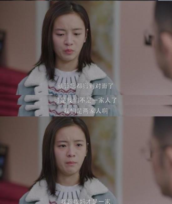 《小�g喜》原生家庭�e�f不清楚的痛�c�I,父母的��楹问且话训叮�