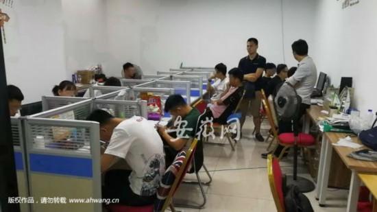 http://www.ahxinwen.com.cn/caijingzhinan/62756.html