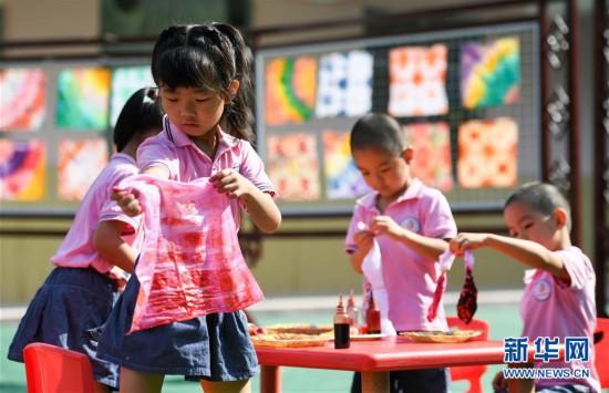 (社会)(6)体验客家传统 丰富暑假生活