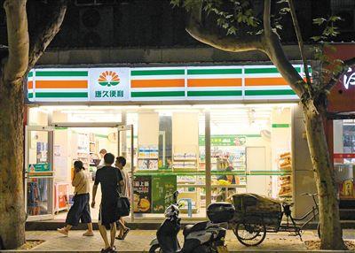 西安便利店和小超市覆盖率超九成 新型模式购物店成市民