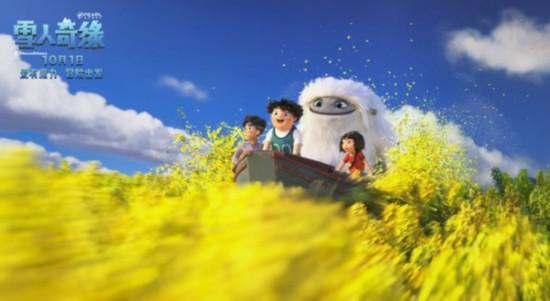 《雪人奇缘》发布特辑 超萌神奇动物在珠峰
