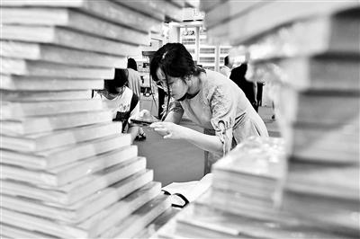 """圖書節上""""逛街"""" 一次打卡京城17家書店"""