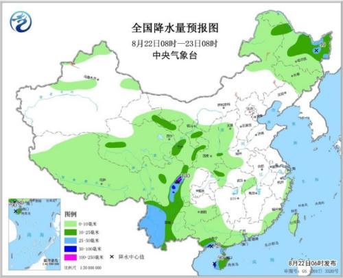 """今年第11号台风""""白鹿""""已生成24日登陆台湾东部沿海"""