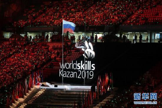 (国际)(1)第45届世界技能大赛开幕 63名中国选手参赛