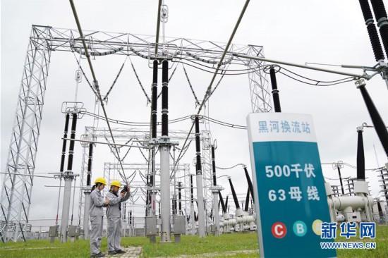 (经济)(6)黑龙江累计对俄购电突破293亿千瓦时