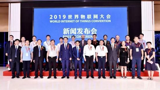 【人民网】2019世界物联网大会将于11月在京举办