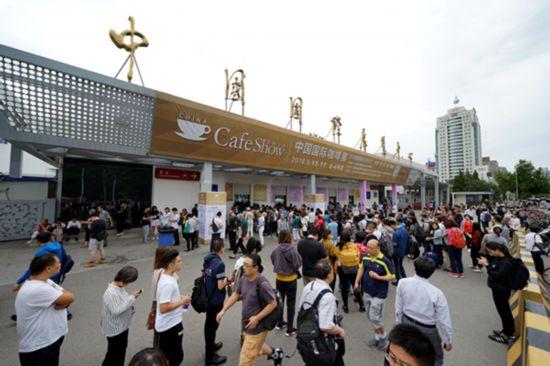 2019年第七届中国国际咖啡展将于8月30日在京开幕