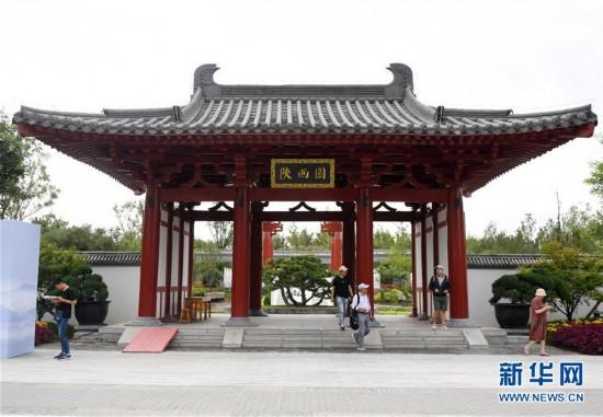 (北京世园会)(1)生态中国・拥青揽翠三秦俊