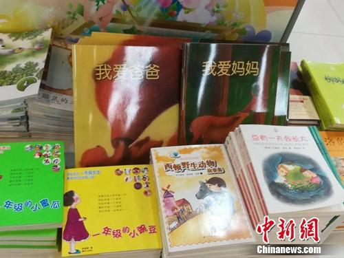 """家长""""选书难""""折射的隐忧:童书分级阅读有必要吗?"""