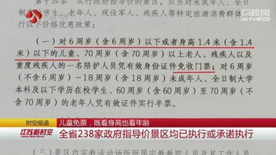 http://www.edaojz.cn/caijingjingji/233315.html