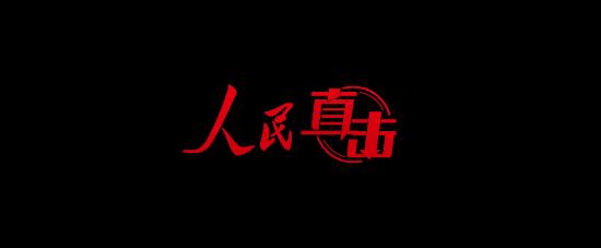 http://www.edaojz.cn/xiuxianlvyou/232636.html