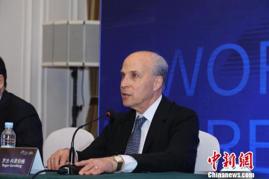 """网赚团购:""""2019世界顶尖科学家论坛""""落地临港新片区"""
