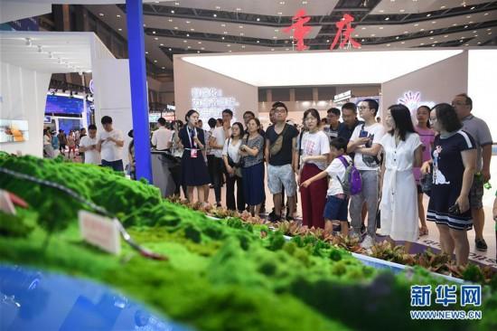 (经济)(3)2019中国国际智能产业博览会开幕