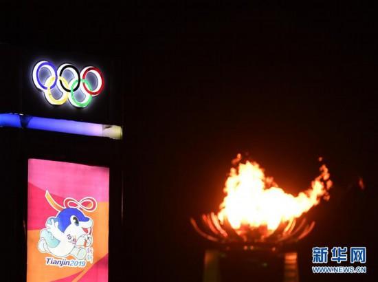 (体育)(17)全国第十届残运会暨第七届特奥会开幕式在天津举行