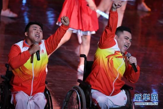 (体育)(27)全国第十届残运会暨第七届特奥会开幕式在天津举行