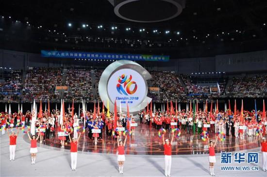(体育)(1)全国第十届残运会暨第七届特奥会开幕式在天津举行