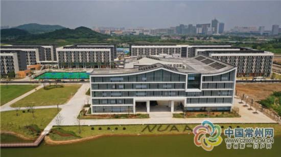 南京航空航天大学天目湖校区完成试运行
