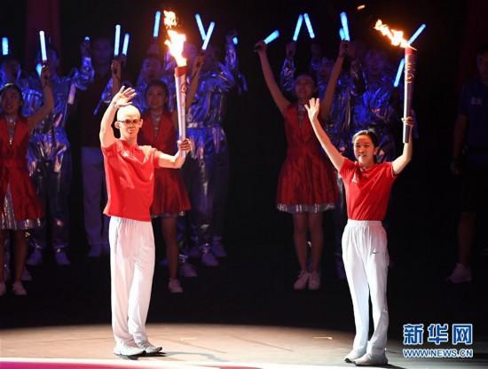 (体育)(31)全国第十届残运会暨第七届特奥会开幕式在天津举行