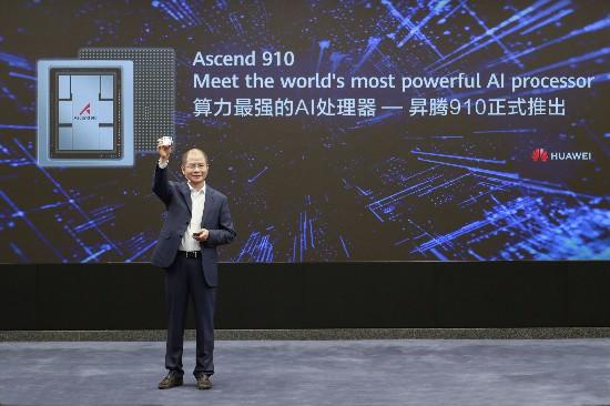 华为正式发布算力最强AI处理器Ascend910