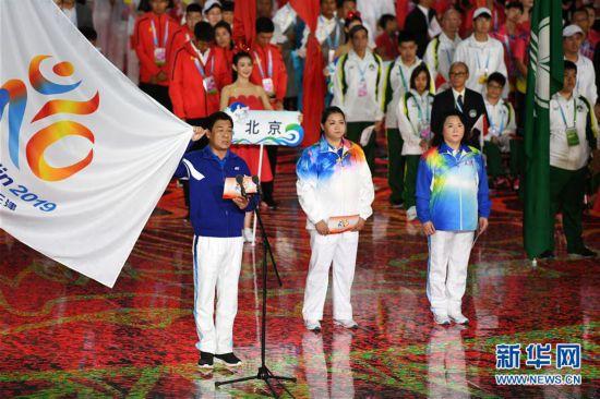 (体育)(22)全国第十届残运会暨第七届特奥会开幕式在天津举行