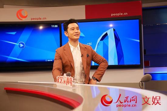 专访黄晓明:忘了演员,记住那些真正的英雄