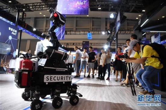 (经济)(6)2019中国国际智能产业博览会开幕