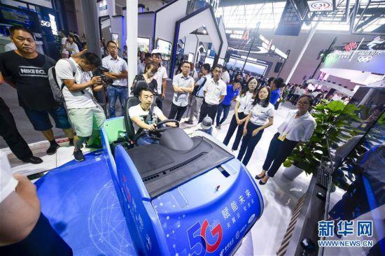 (经济)(8)2019中国国际智能产业博览会开幕