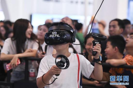 (经济)(13)2019中国国际智能产业博览会开幕