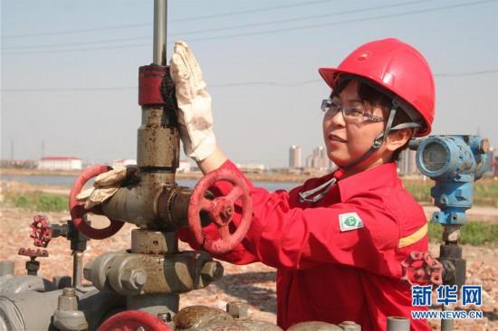 (爱国情 奋斗者・图文互动)(1)尤立红:我为祖国献石油