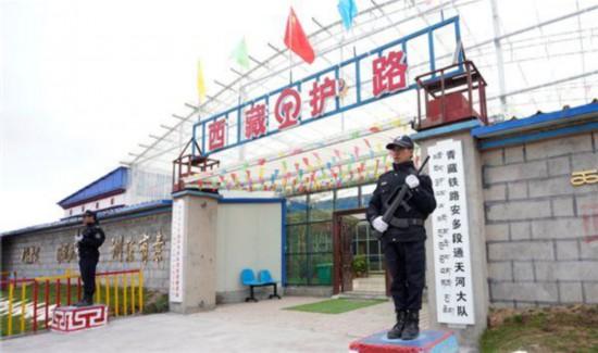 青藏铁路通天河护路大队:雪域天