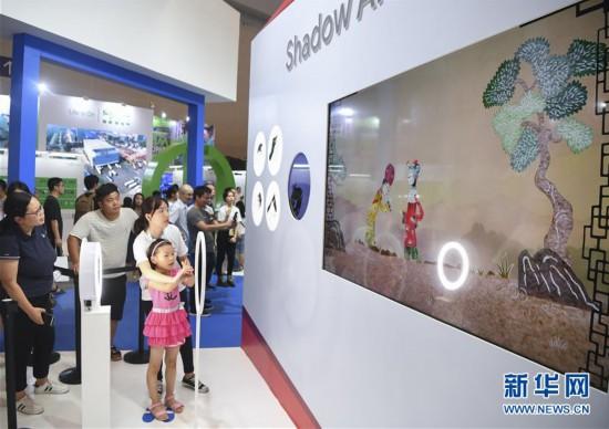 (经济)(15)2019中国国际智能产业博览会开幕