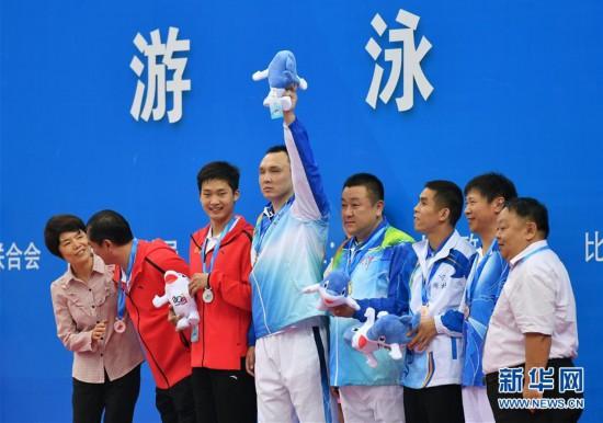 游泳——残运会:杨博尊获正式开幕后首枚金牌