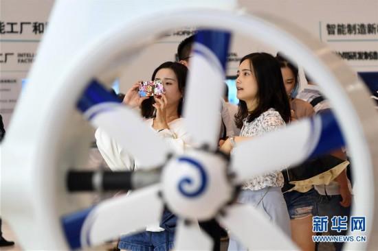 (经济)(1)2019中国国际智能产业博览会开幕