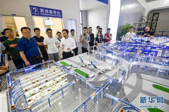(经济)(10)2019中国国际智能产业博览会开幕