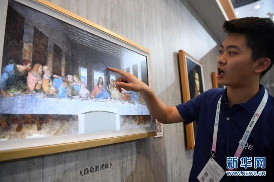(经济)(5)2019中国国际智能产业博览会开幕