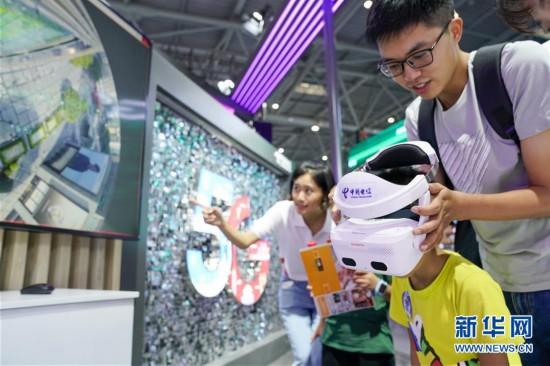 (经济)(11)2019中国国际智能产业博览会开幕