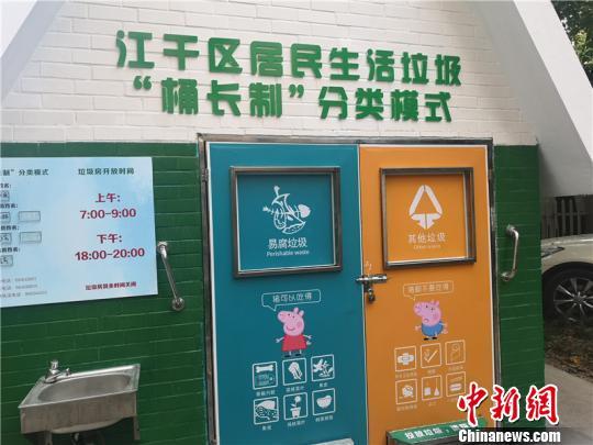 杭州将于年底前全部取消沿街商铺垃圾桶
