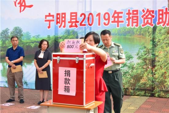 宁明县举办2019年捐资助学活动