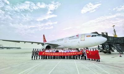 北京大兴国际机场第二次试飞 多家航空公司将逐步转场