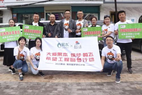 白猫漂彩1989年3月由共青团中央发起成立
