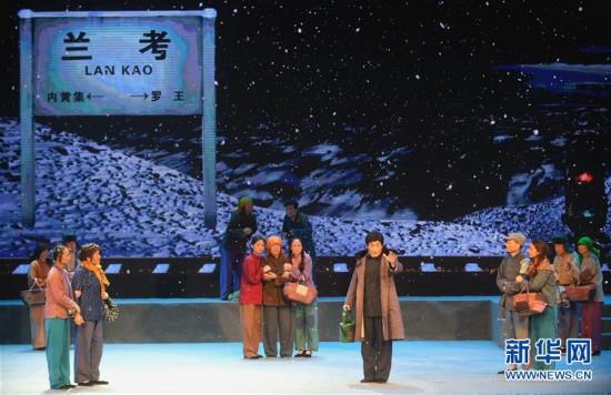 (文化)(3)现代评剧《焦裕禄》在河北大厂上演