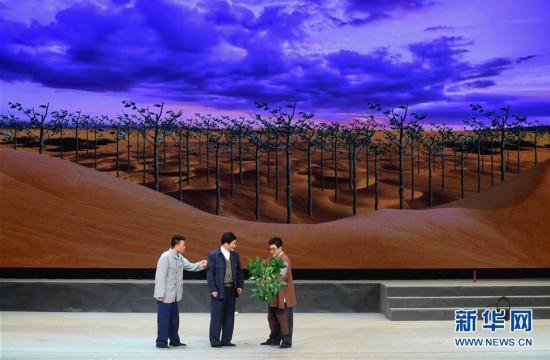 (文化)(1)现代评剧《焦裕禄》在河北大厂上演
