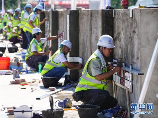 (社會)(1)第三屆京津冀職工職業技能大賽在雄安舉行決賽