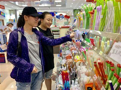 http://www.nthuaimage.com/shishangchaoliu/25261.html