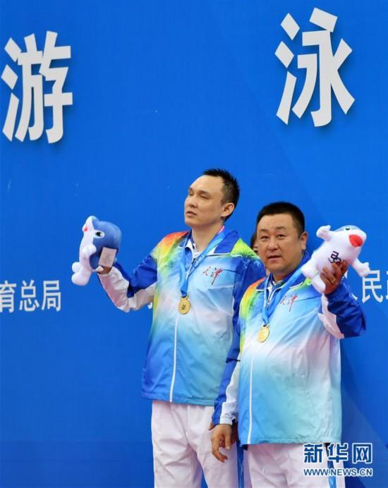 (體育)(3)游泳——殘運會:楊博尊獲正式開幕后首枚金牌