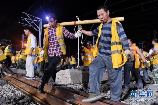 (经济)(1)福平铁路福州火车站右线道岔改造封锁施工顺利完成